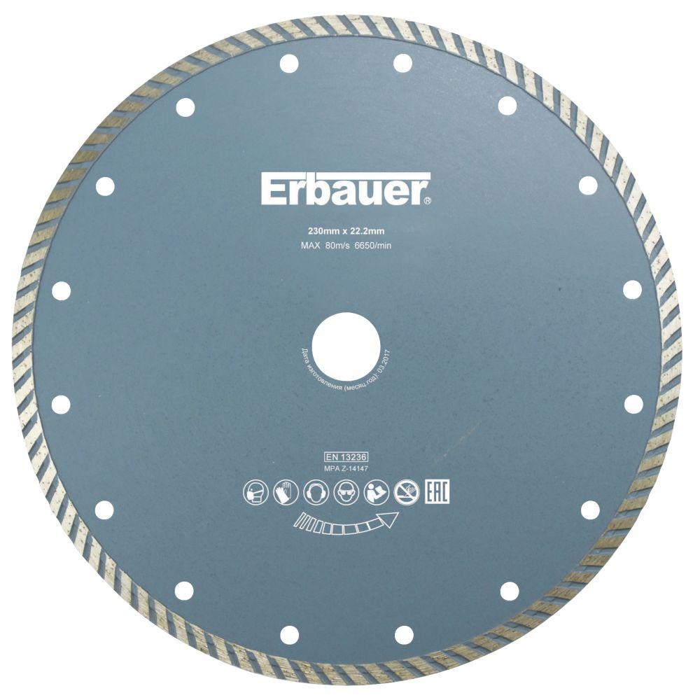 Disque diamant Turbo pour maçonnerie/carrelage Erbauer 230 x 22,2mm
