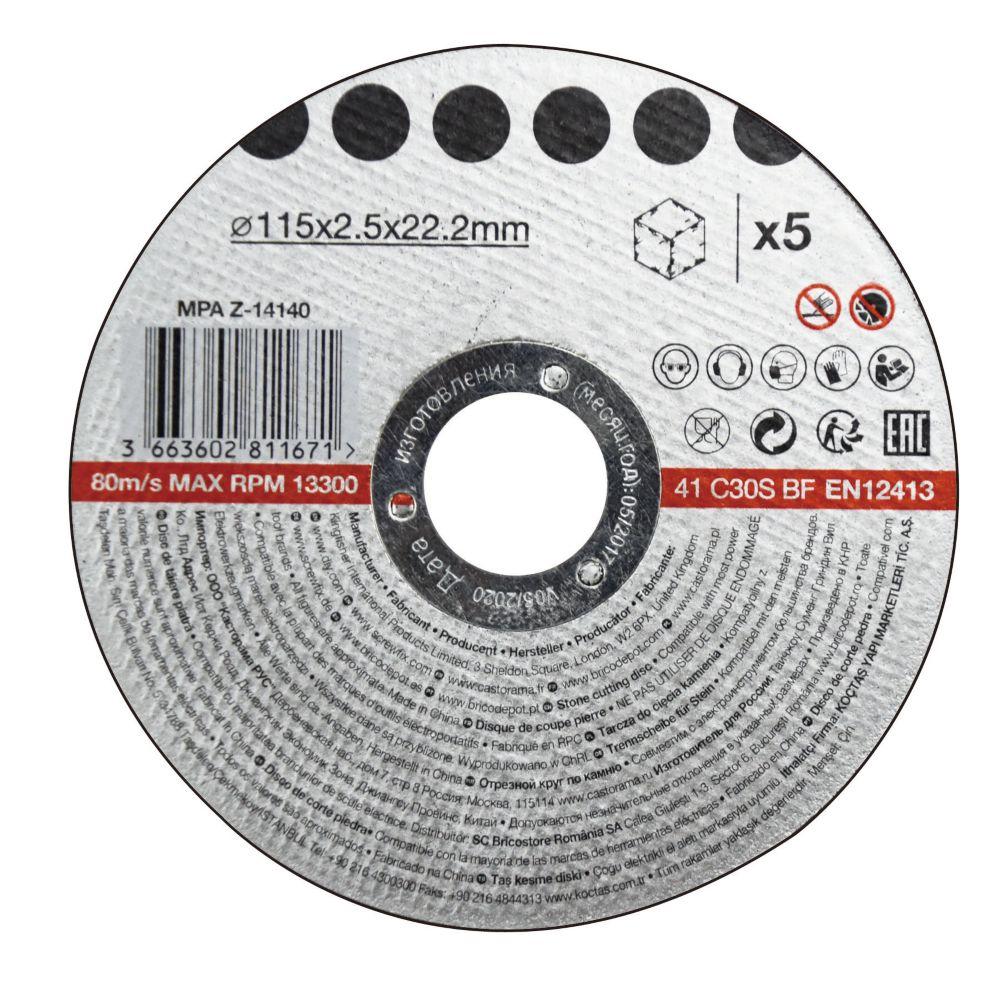 Disque de coupe pierre 115x2,5x22,2mm 5pièces