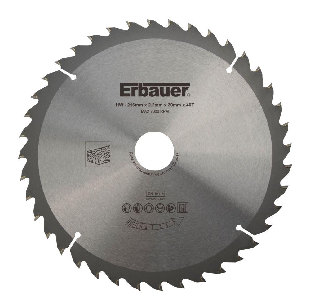 Lame de scie TCT 40dents Erbauer 216 x 30mm